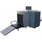 Рентгенотелевизионная установка Инспектор 60/70Z
